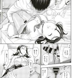 【エロ漫画】母親のように世話する姉が寝てたのでレイプしちゃいますけどなにかありますかwww