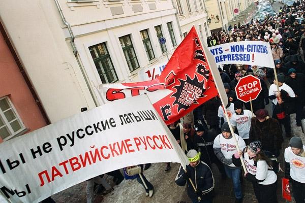 Демонстрация этнических русских в Латвии