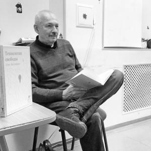 Олег Бахтияров на презентации своей книги в Санкт-Петербурге (фото © Татьяна Парфёнова, 20.03.2015)