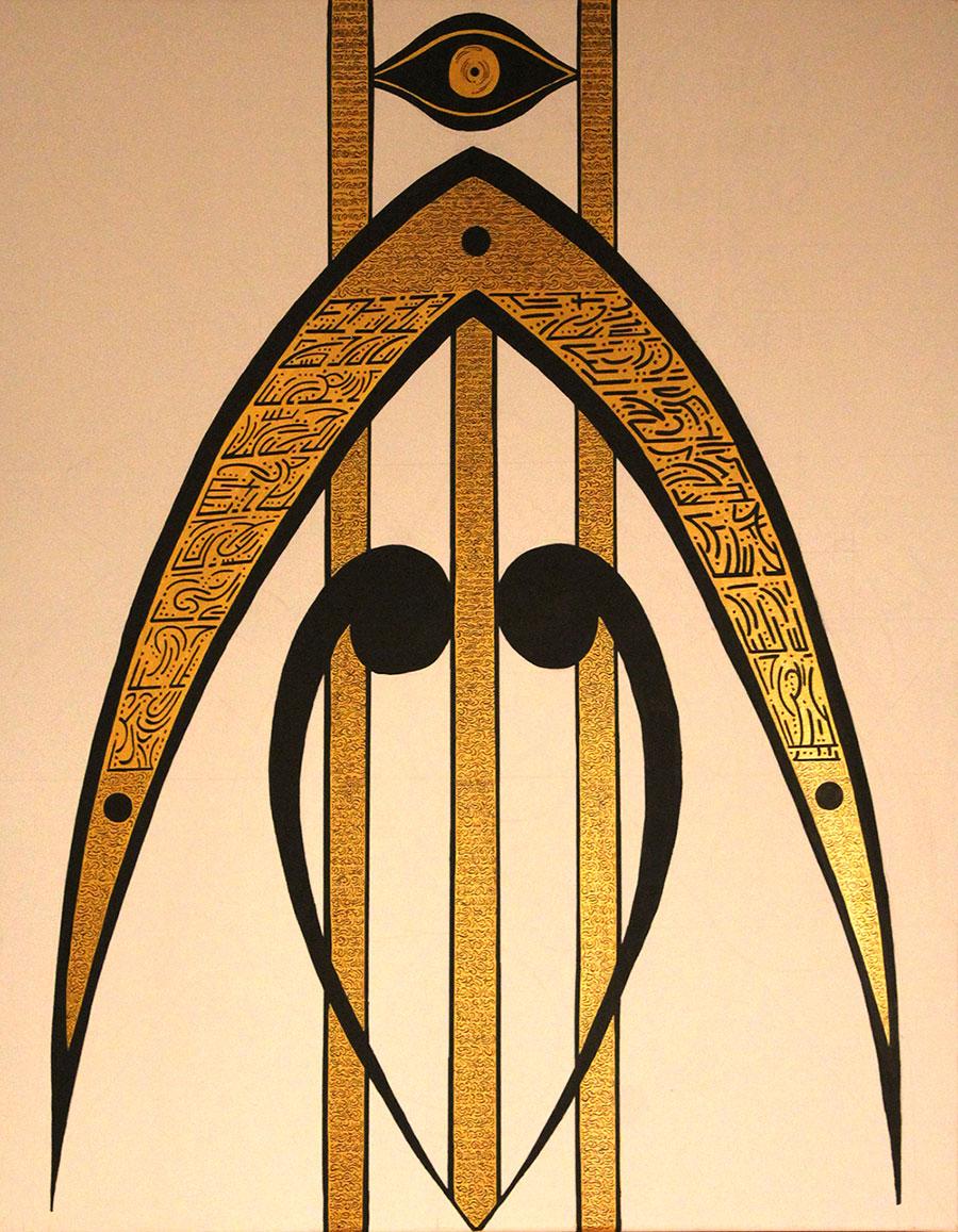 Кайхан Чахал-Салахов. «Gate 1».