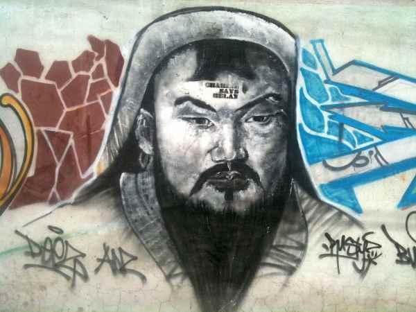 Интегральная история и Чингисхан