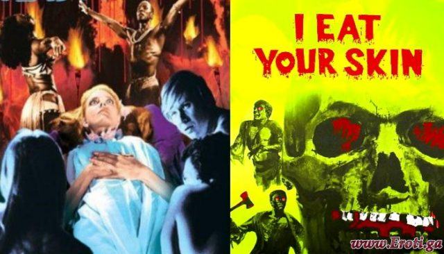 I Eat Your Skin (1971) watch online