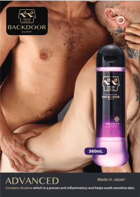Eroticgel Pepee Back Door 360ml Promo Poster with bottle and two males