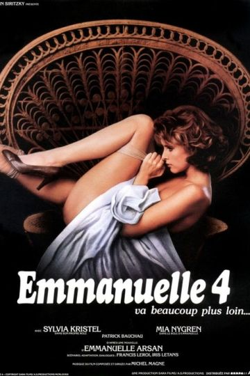 emmanuelle_4
