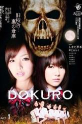 dokuro_act_1