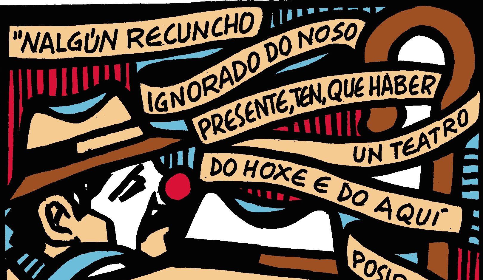 Premio Laudamuco
