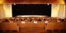 Auditorio Municipal de Vigo