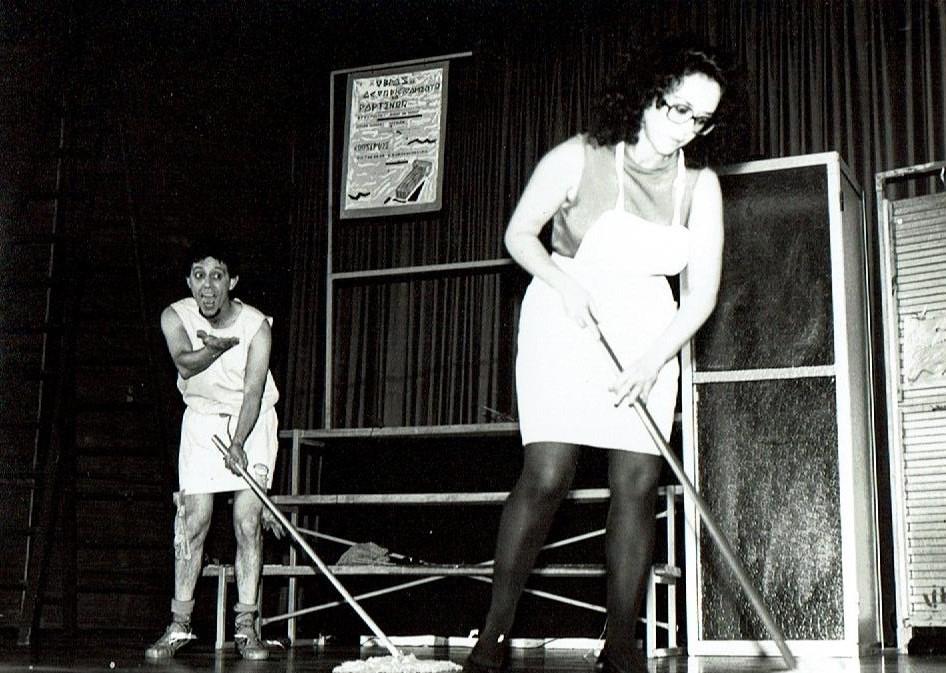 Teatro de Ningures