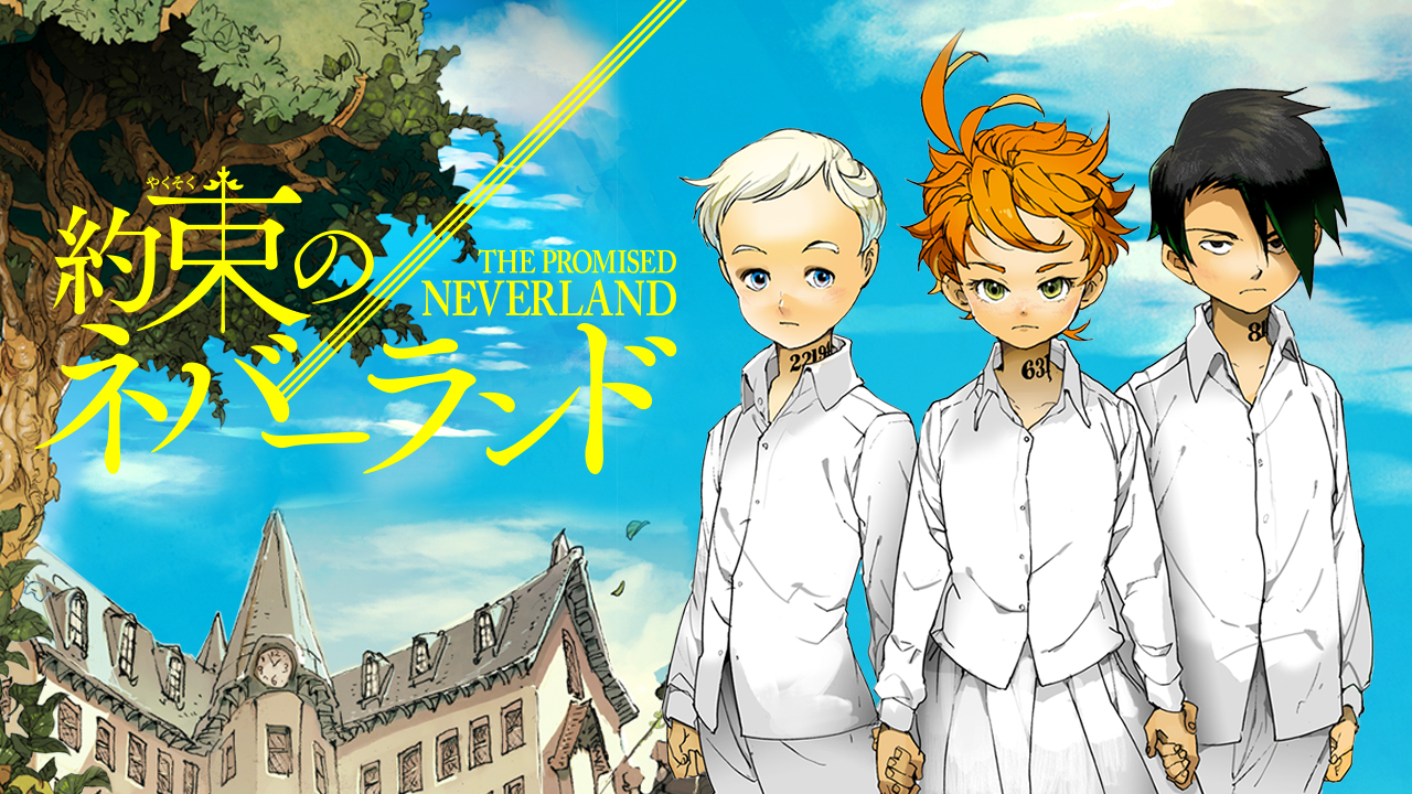 The Promised Neverland [NOSPOIL]