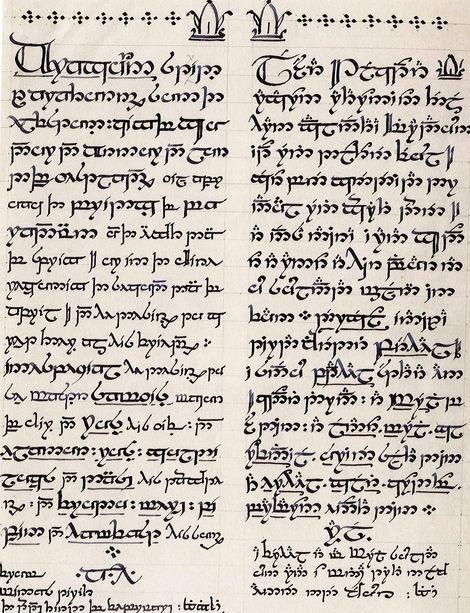 Calligraphie de Tolkien