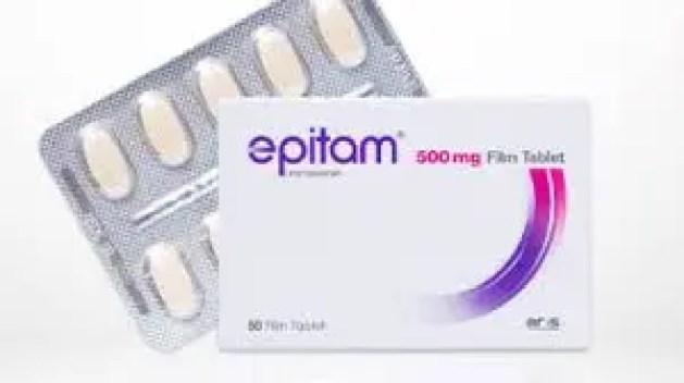 EPITAM Film Tablet ne için kullanılır, Epitam ilaç yan etkileri nelerdir, epitam ilaç, epitam film tablet, epitam ilaç nedir, epitam ilaç sara, epitam ilaç sara nöbeti, sara nöbeti
