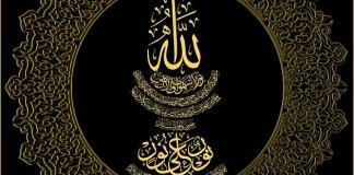 ajaran tauhid islam