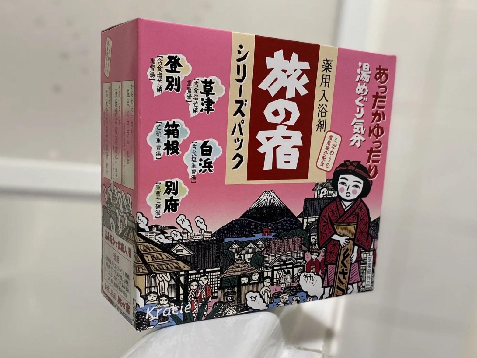Badzout: mijn favoriete Japanse souvenir