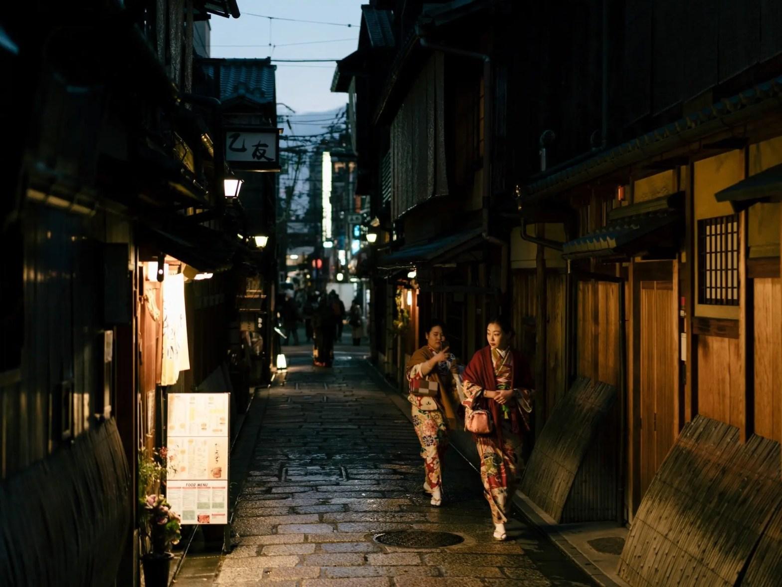 De geschiedenis van Kyoto