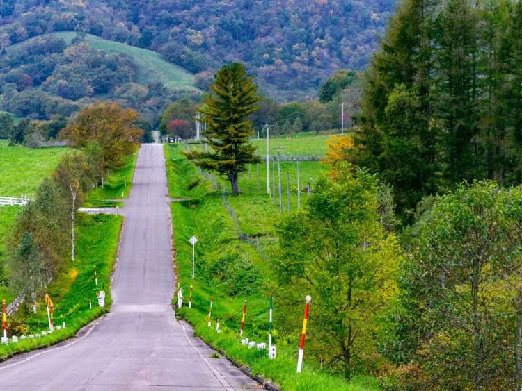 Hokkaido reisgids