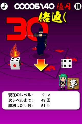 mochi_4