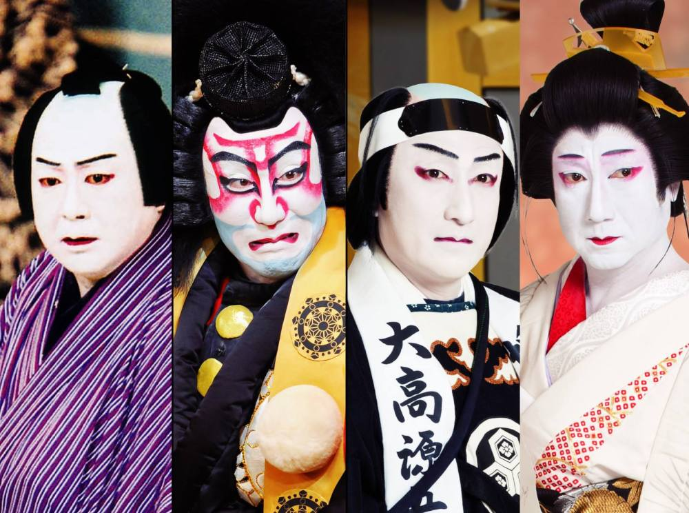 kabuki-008