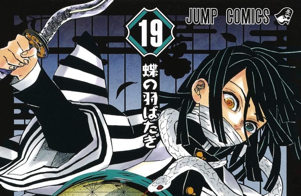 Japan Top Weekly Manga Ranking: February 3, 2020 ~ February 9, 2020