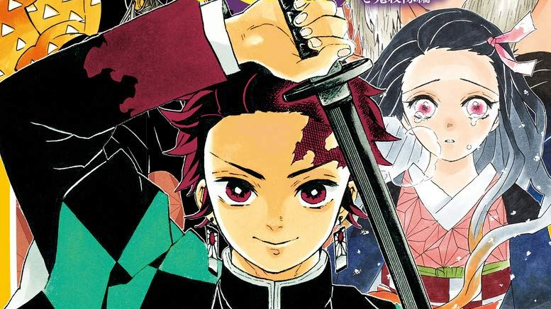 Japan Top 10 Weekly Light Novel Ranking: July 13, 2020 ~ July 19, 2020