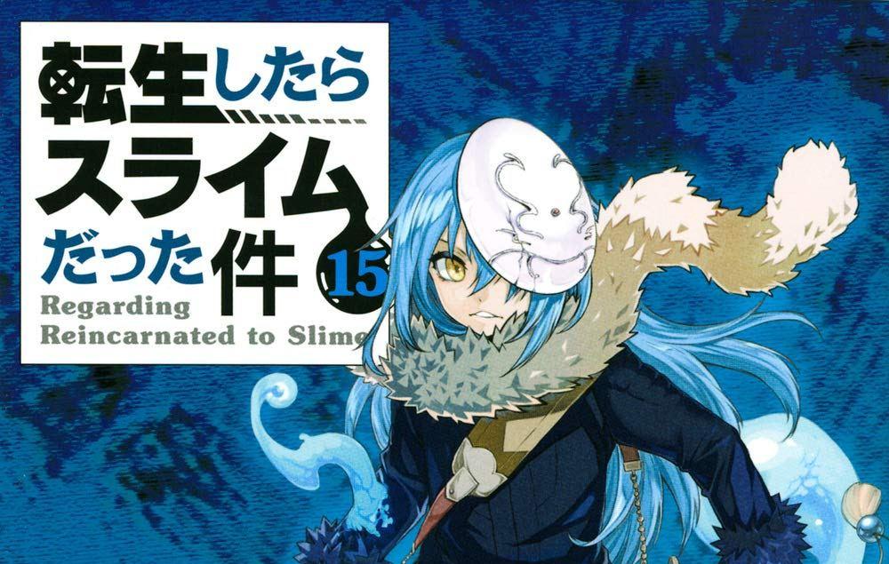 Japan Top Weekly Manga Ranking: July 6, 2020 ~ July 12, 2020