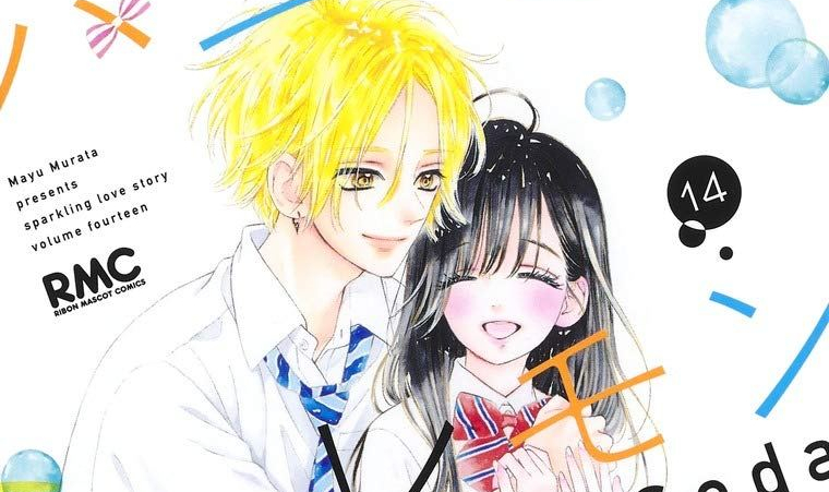 Japan Top Weekly Manga Ranking: August 24, 2020 ~ August 30, 2020