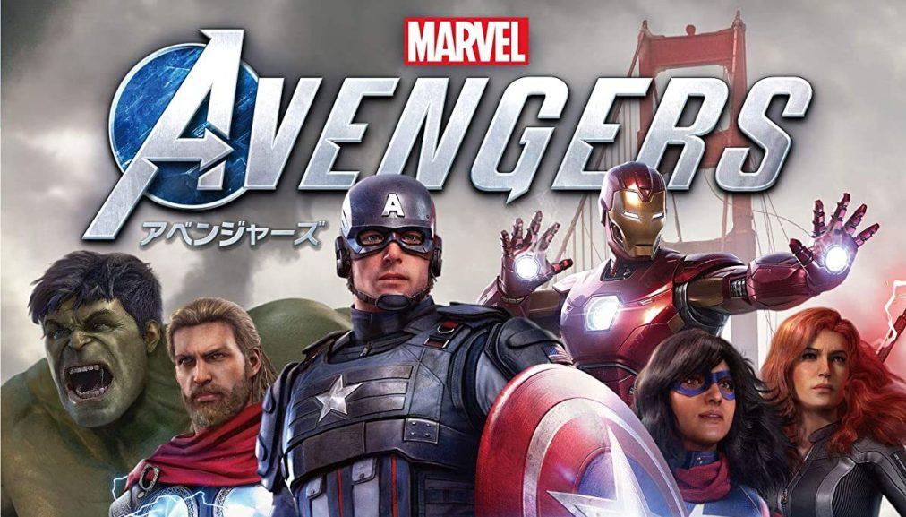 Japan Top Weekly Video Game Ranking: August 31, 2020 to September 6, 2020