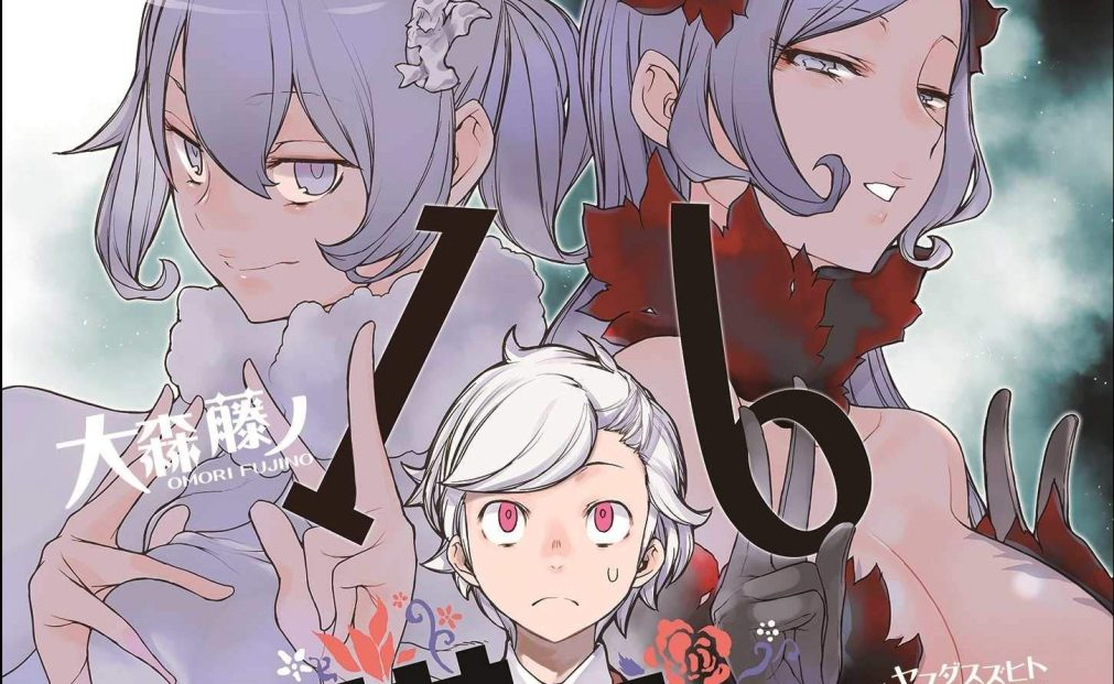 Japan Top 10 Weekly Light Novel Ranking: October 12, 2020 ~ October 18, 2020