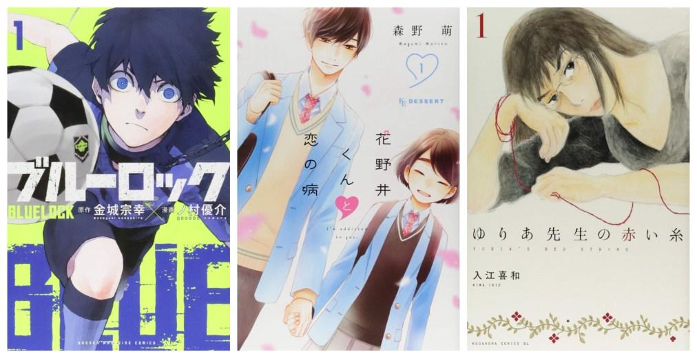 The 45th Kodansha Manga Award, Winners Announced!
