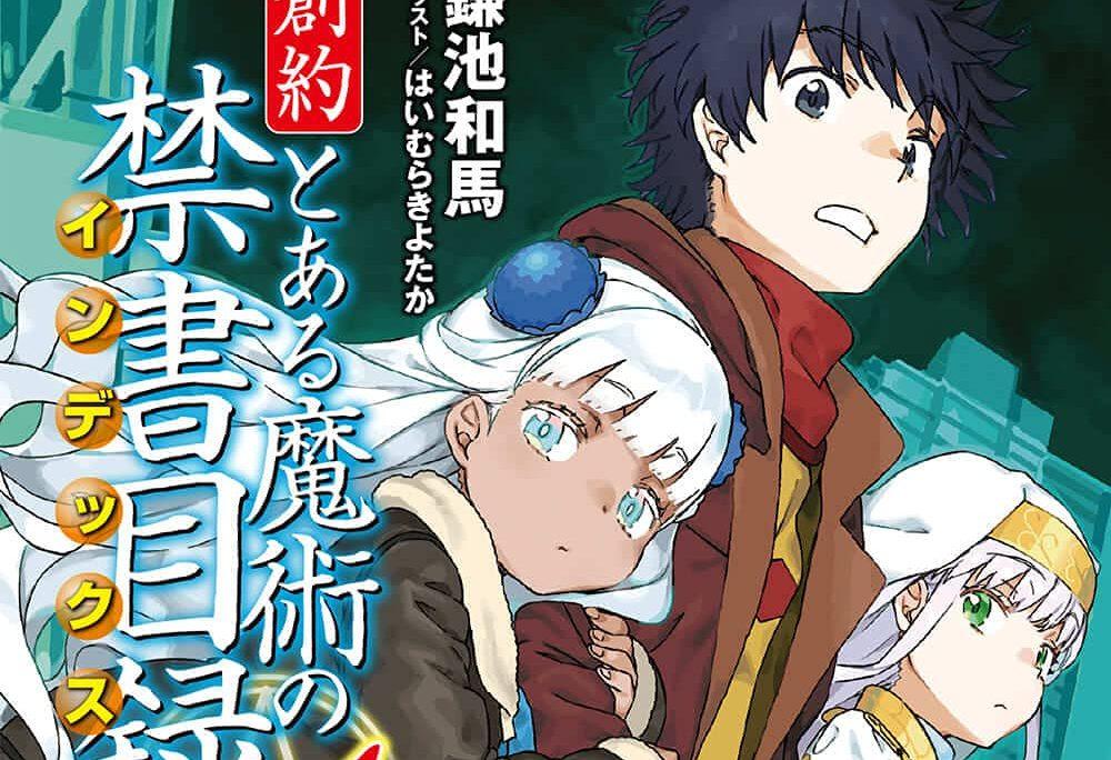 Japan Top 10 Weekly Light Novel Ranking: May 3, 2021 ~ May 9, 2021
