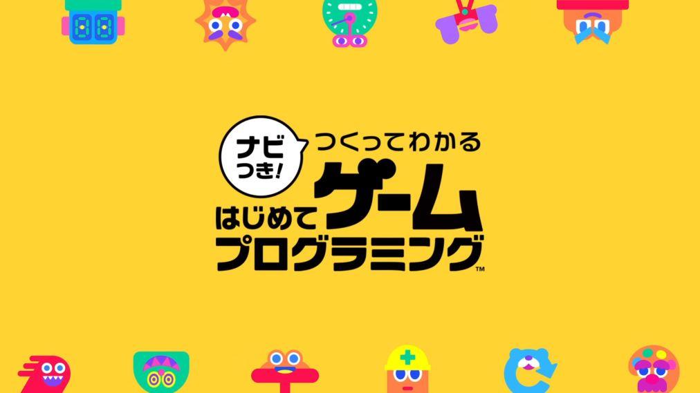 Japan Top Weekly Video Game Ranking: June 7, 2021 to June 13, 2021