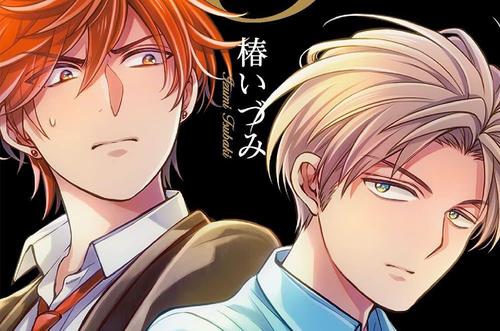 Japan Top Weekly Manga Ranking: August 9, 2021 ~ August 15, 2021