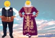 Erzurum'un Yöresel Kıyafetleri