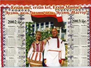 kovkerjks_2002_2003