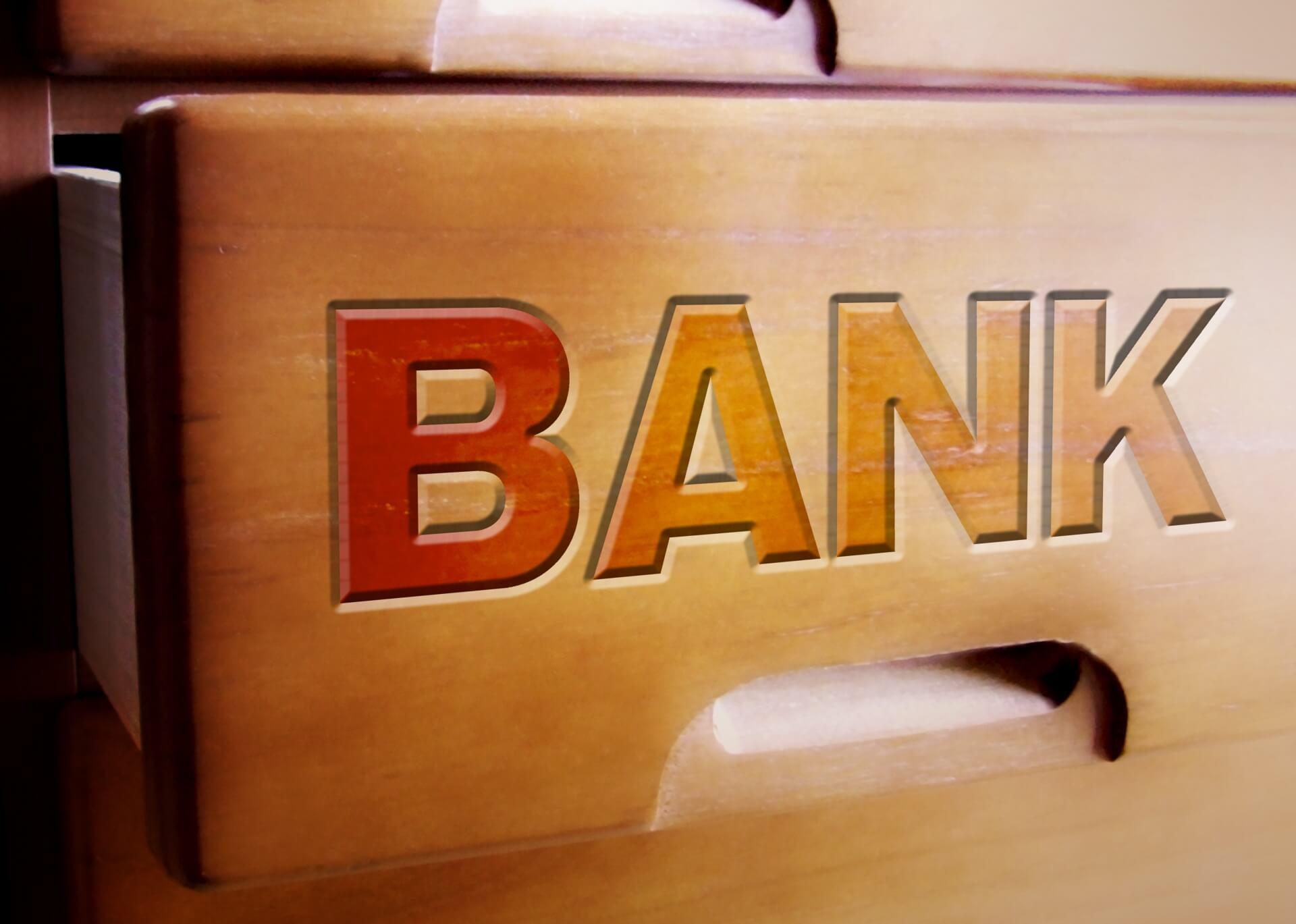 地方銀行に勤める魅力とは?収入面や働き方におけるメガバンクとの違いを紹介!   ES研究所
