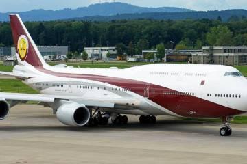 Qatar Amiri Flight Boeing B-747-8i