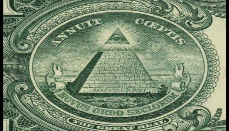 conspiracion