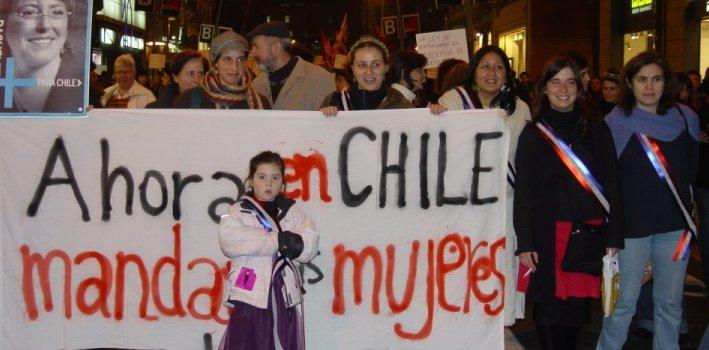 Ministerio-de-la-Mujer-Chile-17m