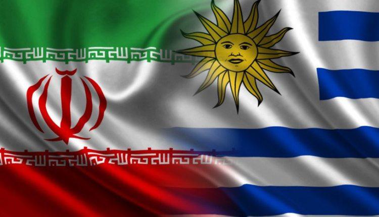 Uruguay Iran