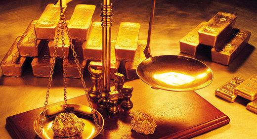 El Banco de Inglaterra rechaza devolver a Venezuela sus reservas de oro