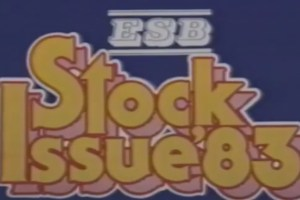 ESB Stock Issue, 1983