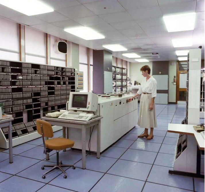 ESB Head Office Computers, tape drive system 1987