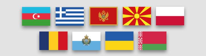 Eurovision-2020-Flaggen-Zusagen-ohne-Auswahl-Aserbaidschan-Griechenland-Montenegro-Nordmazedonien-Polen-Rumänien-SanMarino-Ukraine-Weissrussland-Rotterdam