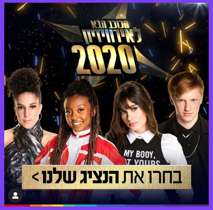 Finale The Next Star Israel 2020 Eurovision ESC