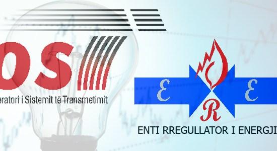ERE hap konsultimin mbi rregulloren e transparencës, Dr Lorenc Gordani, 24 Korrik 2017
