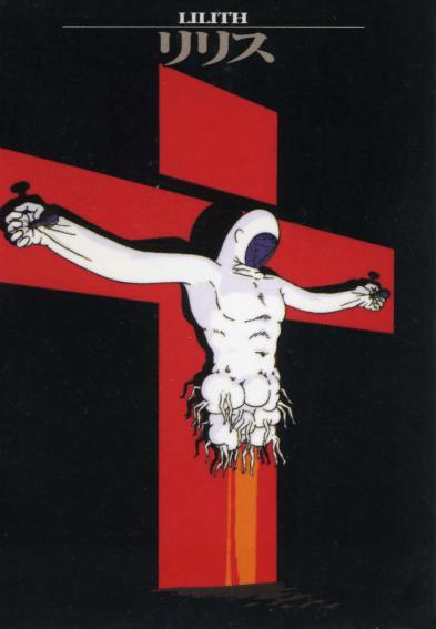 """FIGURA 91 - Na série de Anime japonesa """"Neon Genesis Evangelion"""", é frequente que as explosões aconteçam em forma de cruz"""