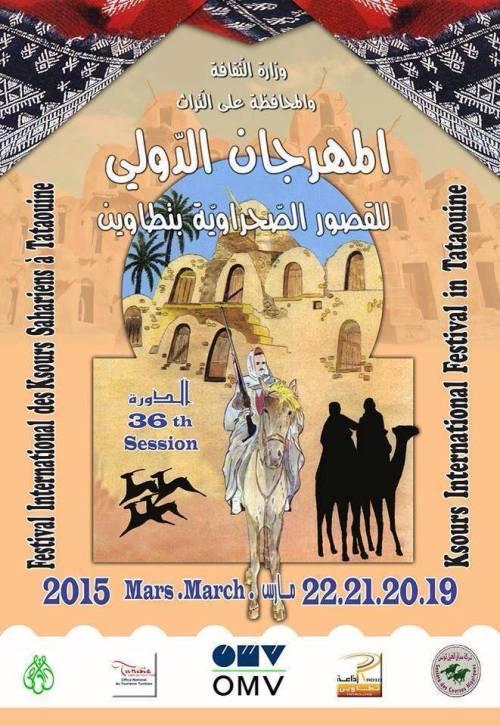 festival ksour tataouine tunisie