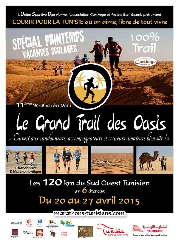 marathon des oasis tunisie