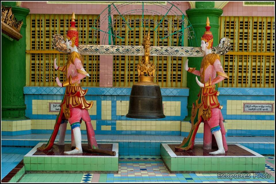 Gong pagode u Ponya- Sagaing
