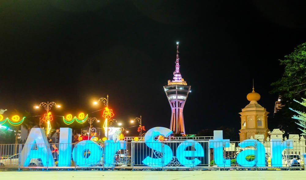 Alor Setar Travel Guide Blog: Tourist Attractions in Alor Setar + Itinerary