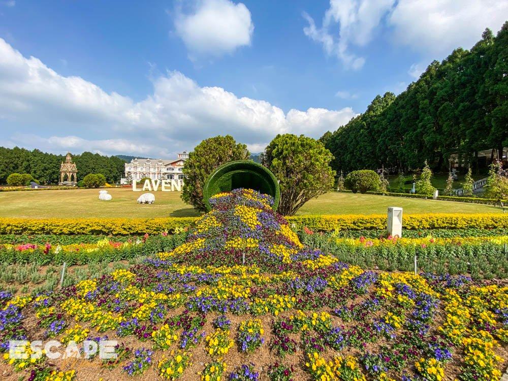 European Gardens at Formosan Aboriginal Culture Village